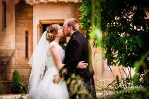 dalnair lodge wedding by ian arthur photography